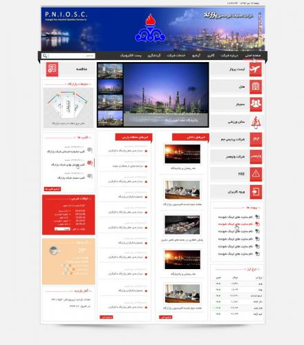 http://pazargad.org/Portal/Home/